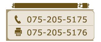 0752055157